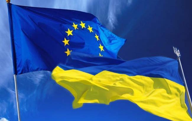 Фото: Евросоюз сделает 104 млн евро взноса в программу