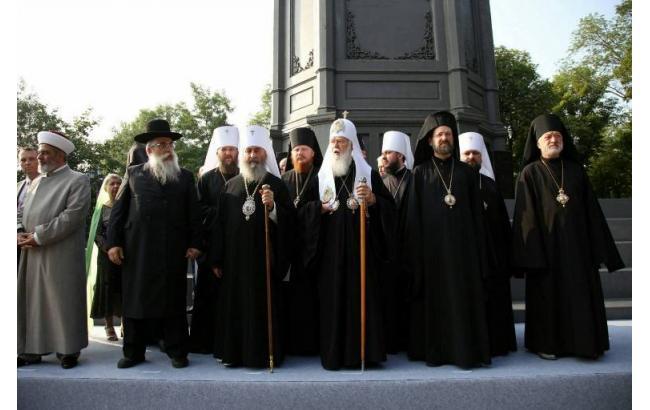 Фото: у Києві проходить святкування Дня хрещення Русі