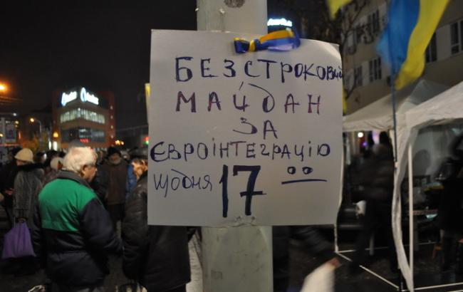 """Прокуратура звинувачує екс-заступника голови ДніпрОДА в організації """"тітушок"""""""