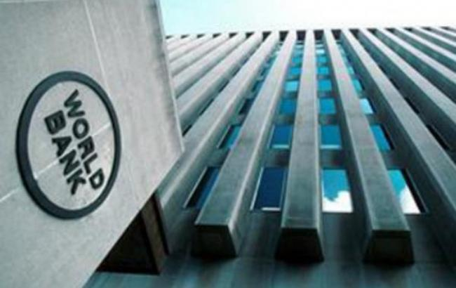 Світовий банк прогнозує 1% зростання ВВП України в 2016
