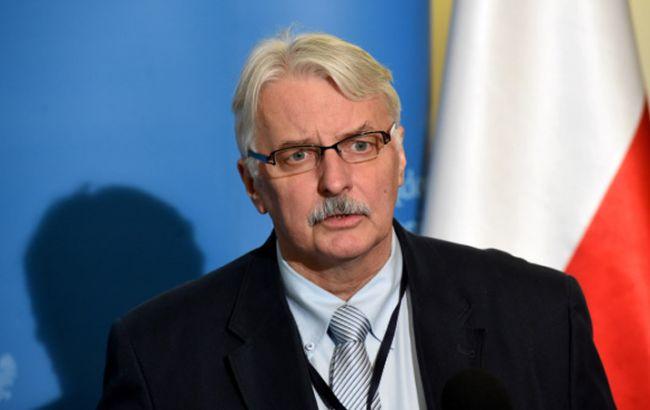 Фото: министр иностранных дел Польши Витольд Ващиковский
