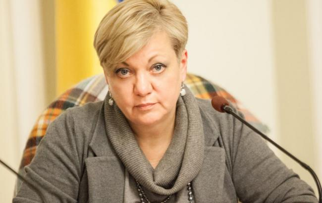 """Фото: Гонтарєва розповіла про махінації в банку """"Михайлівський"""""""