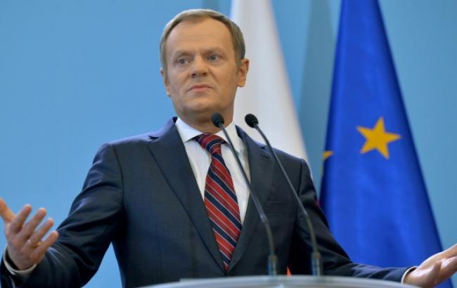 Санкции против РФ нельзя отменять до полного выполнения минских соглашений, - Туск