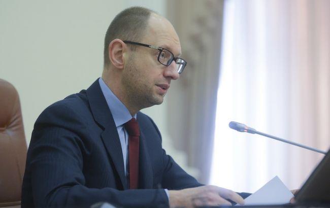 Фото: параметры изменений в бюджет на текущий год могут утвердить на совещании Кабмина