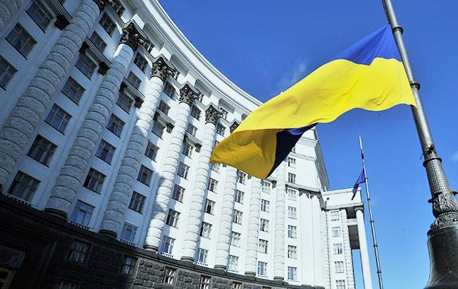 Фото: Кабмин (kmu.gov.ua)