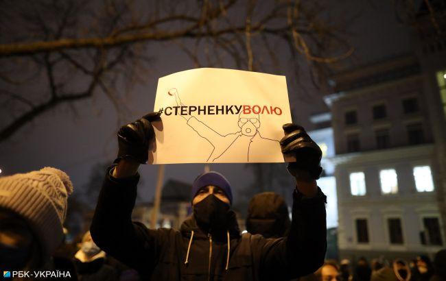 Протест на Банковій через Стерненка: що відомо