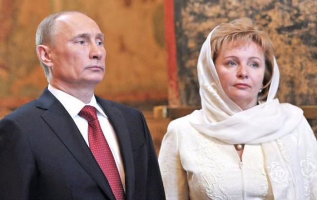 Фото: Володимир і Людмила Путини (rian.ru)
