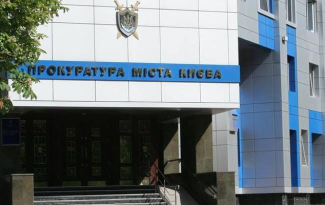 Прокуратура Киева сообщила о подозрении экс-заместителю главы правления Укргазбанка