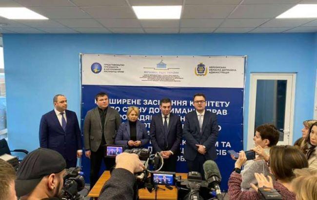 В Раде одобрили пакет рекомендаций для защиты прав крымчан