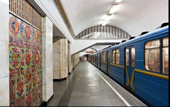 ВКиеве прекращали работу центральные станции метро