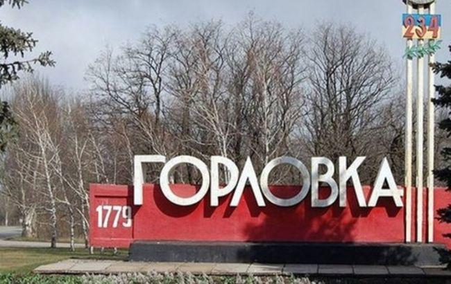 В Горловке в результате взрыва в районе шахты погибли трое гражданских, - ОБСЕ