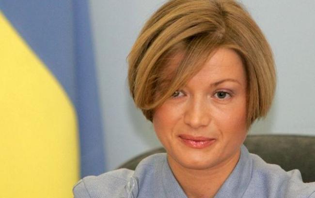 Парламент избрал Геращенко своим первым вице-спикером