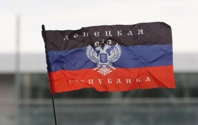 Фото: ДНР
