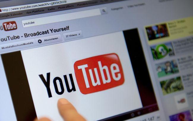YouTube введе до кінця року плату за перегляд відео без реклами