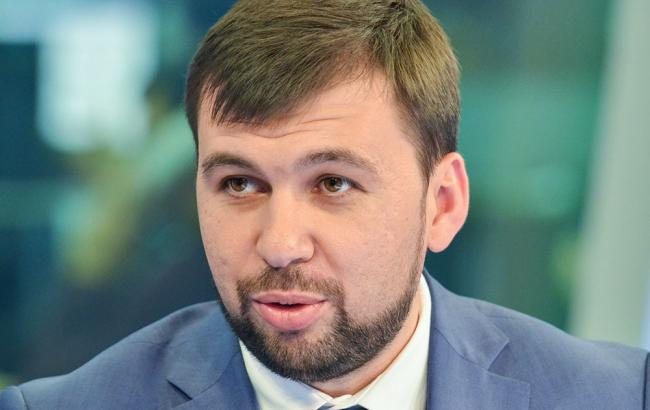 Контактная группа встретится 26 августа, - ДНР