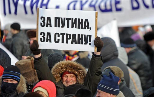 Фото: Путін залишається лідером рейтингу