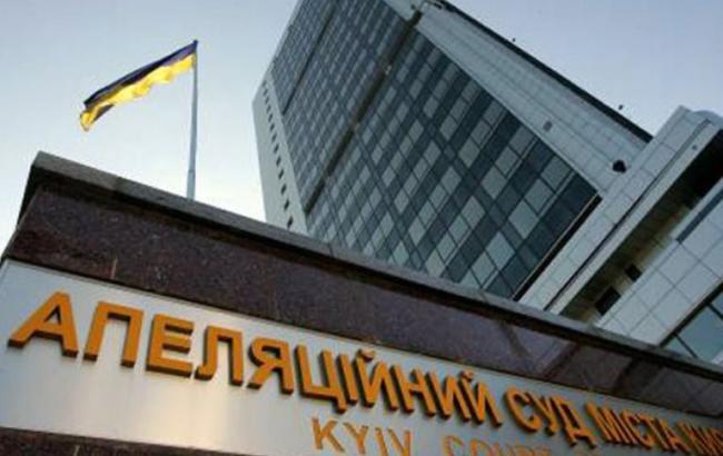 В Апелляционном суде началось рассмотрение жалобы экс-зампрокурора Корнийца