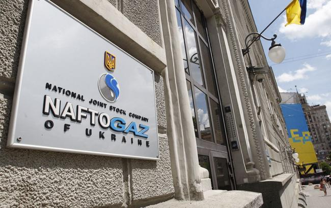 """""""Нафтогаз"""" визнав заборгованість перед """"Укрнафтою"""" в 3,753 млн грн"""