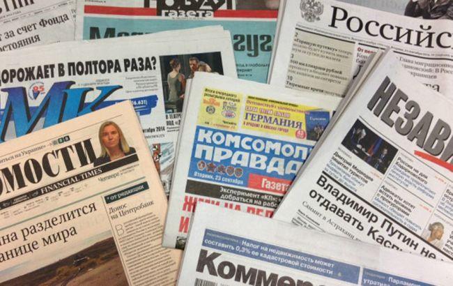 Фото: російські газети