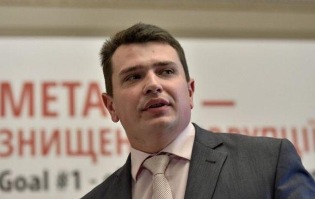 """НАБ заарештувало майно по """"газовій схемі"""" Онищенко на 4 млрд гривень"""