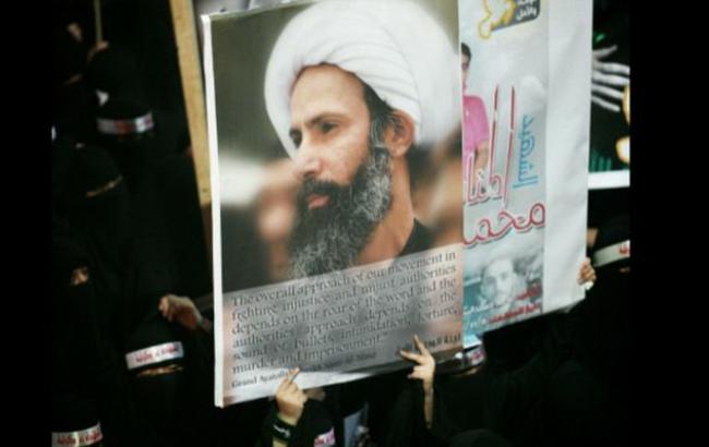 Фото: Саудовская Аравия казнила лидера шиитов аль-Нимра