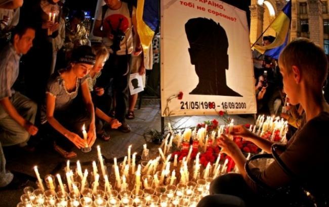 Фото: День памяти Георгия Гонгадзе и украинских журналистов (beyond.ua)