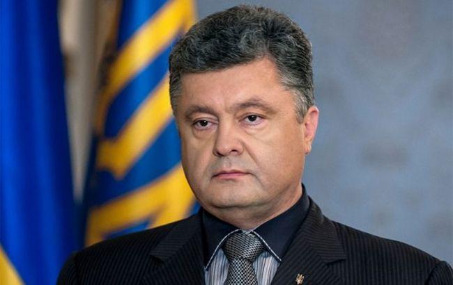 РФ намагалася перешкодити присудженню Нобелівської премії миру Порошенку