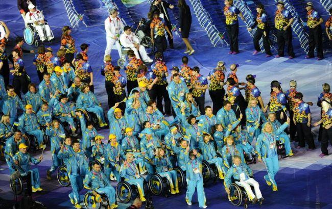 Фото: на Паралімпіаді в Ріо Україну представлять 172 спортсмена