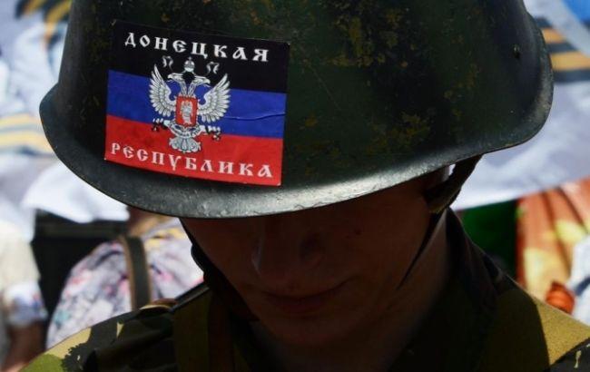 """Фото: бойовик """"ДНР"""""""