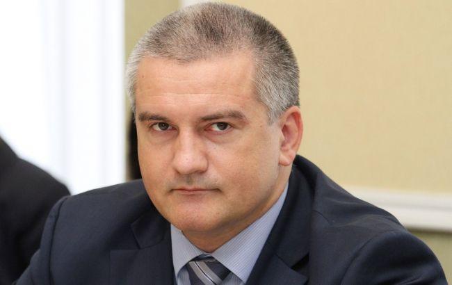 Имущество Аксенова арестовали еще до аннексии Крыма