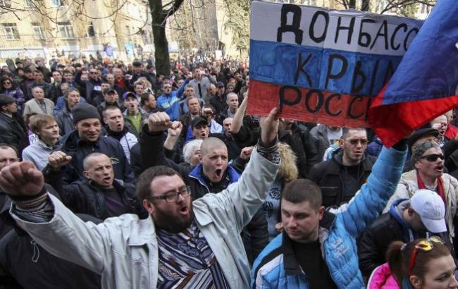Фото: Жителі Донбасу на мітингу