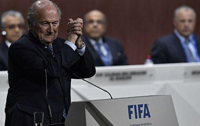 Блаттер подаст в отставку с поста президента ФИФА