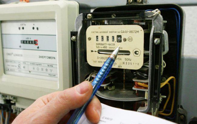 Фото: в Украиние снова вырастут тарифы на электроэнергию