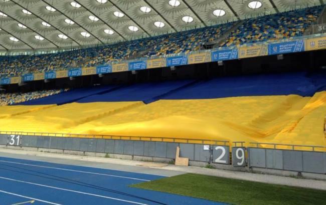 Фото: Самый большой флаг Украины (facebook.com/ffukraine)