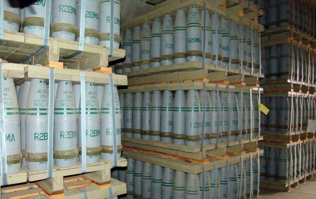 Фото: хімічну зброю