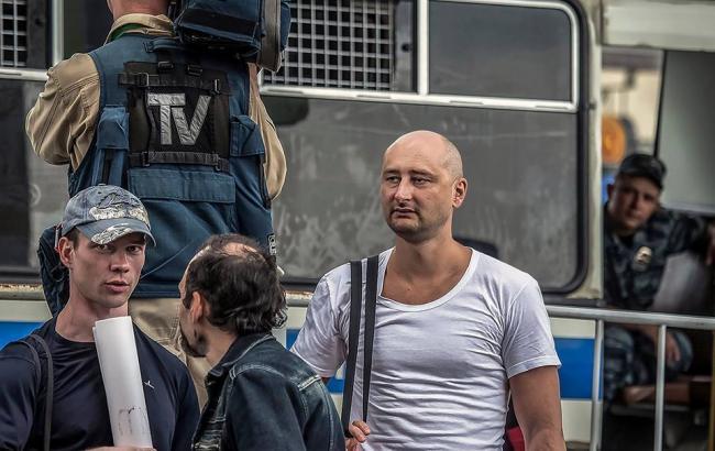 Фото: Аркадій Бабченко (facebook.com/babchenkoa)