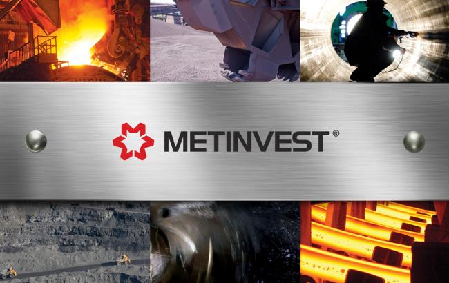 «Метинвест» получил 118 млн долларов прибыли в2016 году