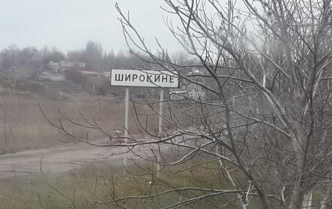 Біля Широкіно на міні підірвався позашляховик, загинули 2 українських військових