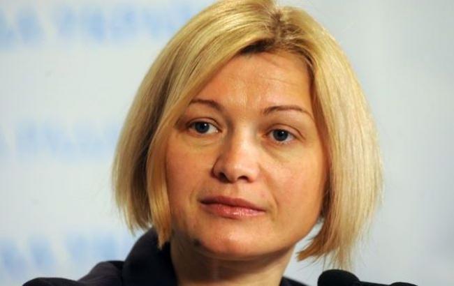 Фото: Ирина Геращенко (nahnews.org)