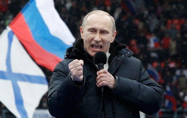 Фото: Володимир Путін