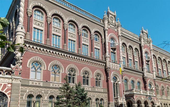 Нацбанк пересчитает потери из-за блокады Донбасса— Транш МВФ