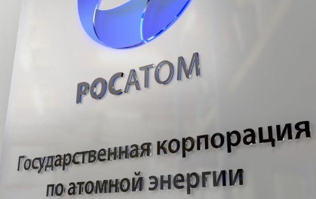 """""""Росатом"""" хочет продолжить строительство ХАЭС и завода ядерного топлива в Украине"""