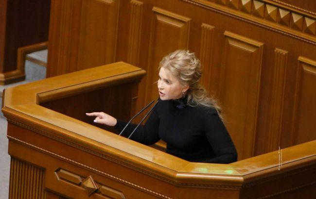 Тимошенко призвала Раду немедленно снизить цену на газ для украинцев