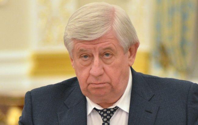 Шокин поручил проверить всех генпрокуроров по расследованию событий Майдана