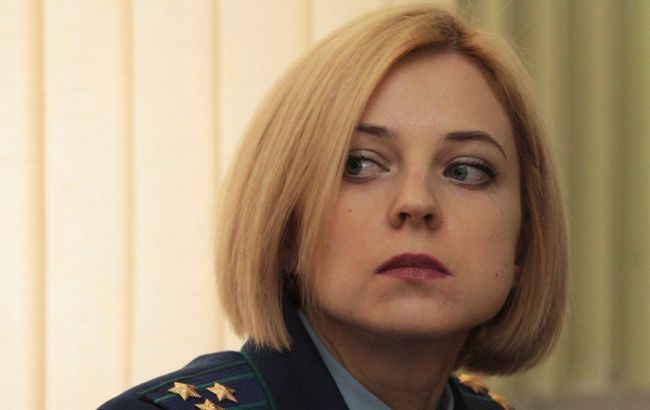Фото: Наталія Поклонська назвала суму збитку від енергоблокади Криму