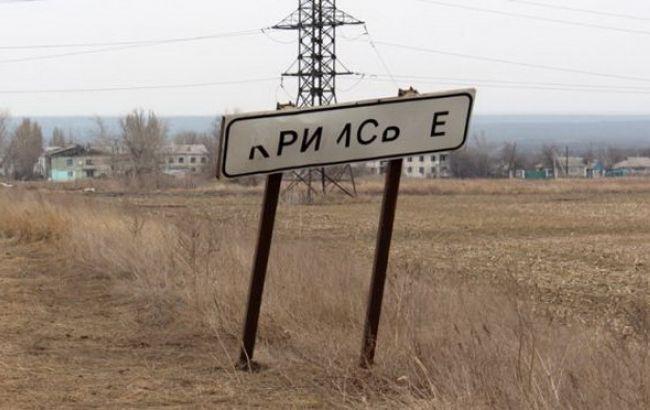 Фото: украинский военный получил контузию в районе Крымского