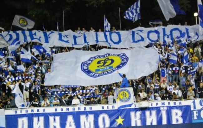 "Фото: Фанати ""Динамо"" (sportaut.ru)"