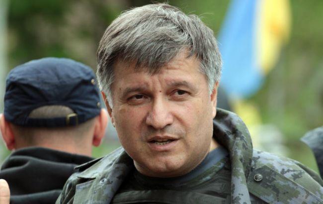 """Аваков: суд оставил фактического главного инженера нефтебазы """"БРСМ-Нафты"""" под домашним арестом"""