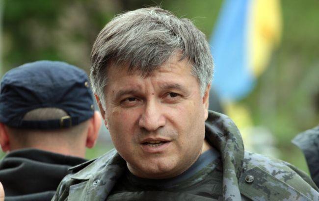 Аваков вирішив не вводити норму про презумпцію правоти поліцейського