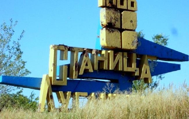 Фото: Станица Луганская претерпела новых обстрелов